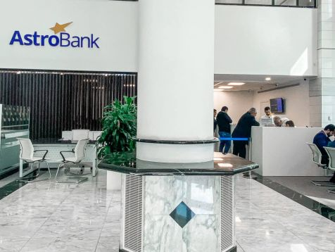 AstroBank Main Branch